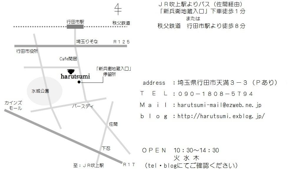 a0251635_1981265.jpg