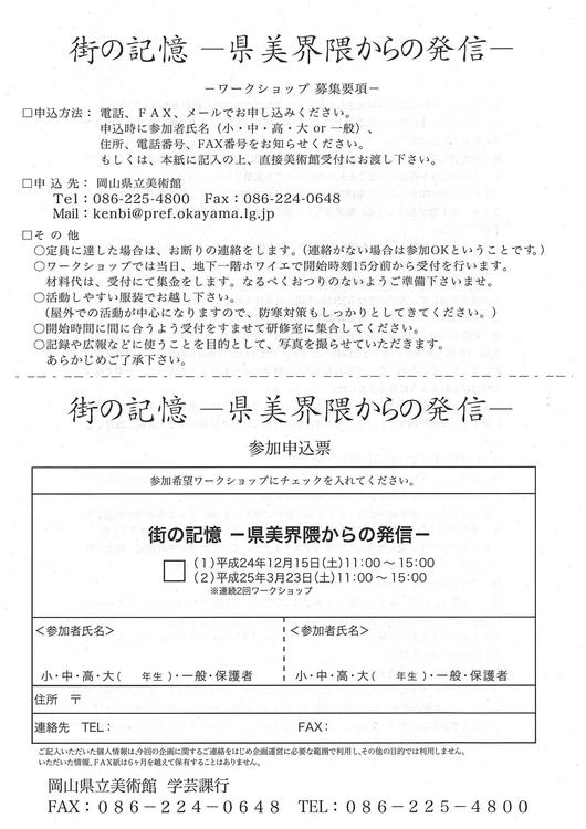 c0216558_2125937.jpg