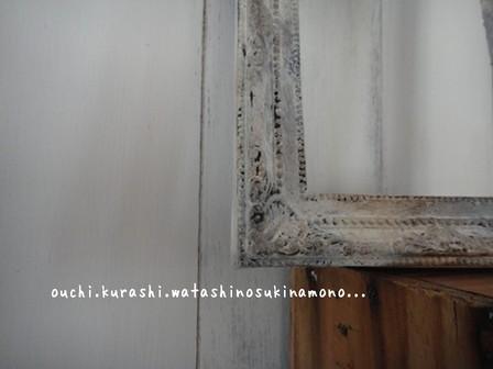 a0279409_15263336.jpg