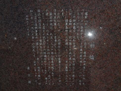 a0137727_19331435.jpg