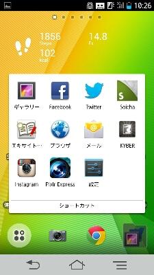 c0060143_12403216.jpg