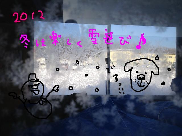 e0160787_1903780.jpg