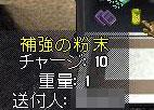 c0184233_10411995.jpg