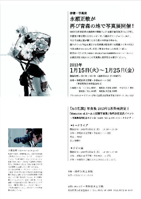 c0130855_1647578.jpg