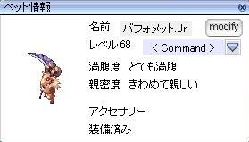 c0224791_15361742.jpg