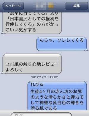 c0004211_851668.jpg