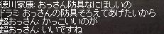 c0212005_1858342.jpg