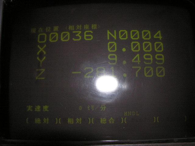 a0296812_2319944.jpg