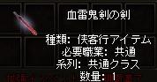 c0164916_1581642.jpg
