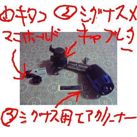 e0162050_1434053.jpg