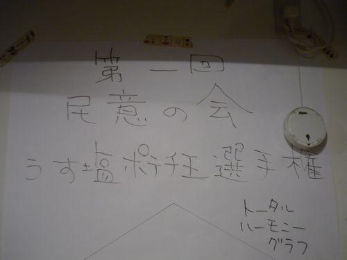c0188814_10234.jpg