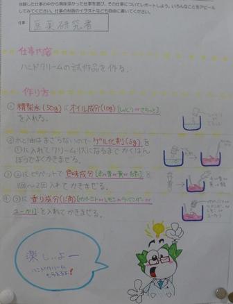e0251420_1452431.jpg