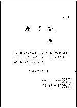 e0139263_19491497.jpg