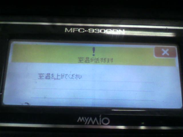 e0223584_9103729.jpg
