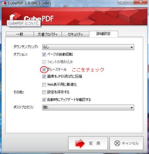 c0240934_1749660.jpg