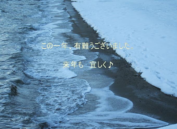 a0086828_041026.jpg