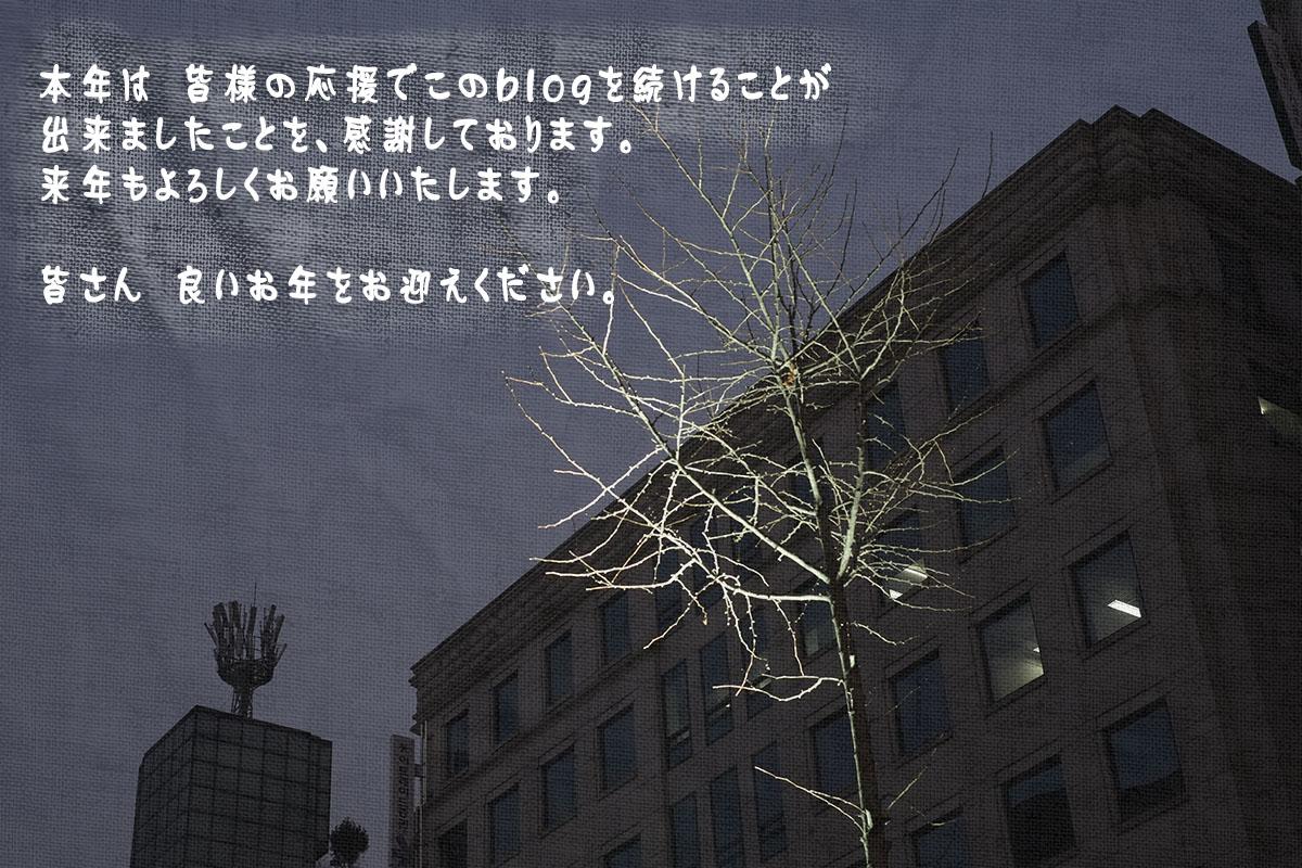 c0211429_11133719.jpg