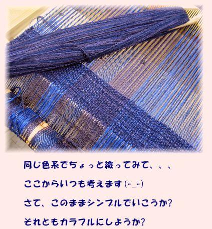 c0221884_2193611.jpg