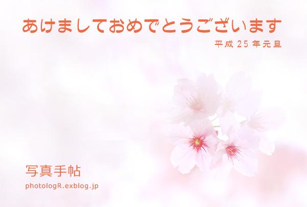 c0220463_23232950.jpg