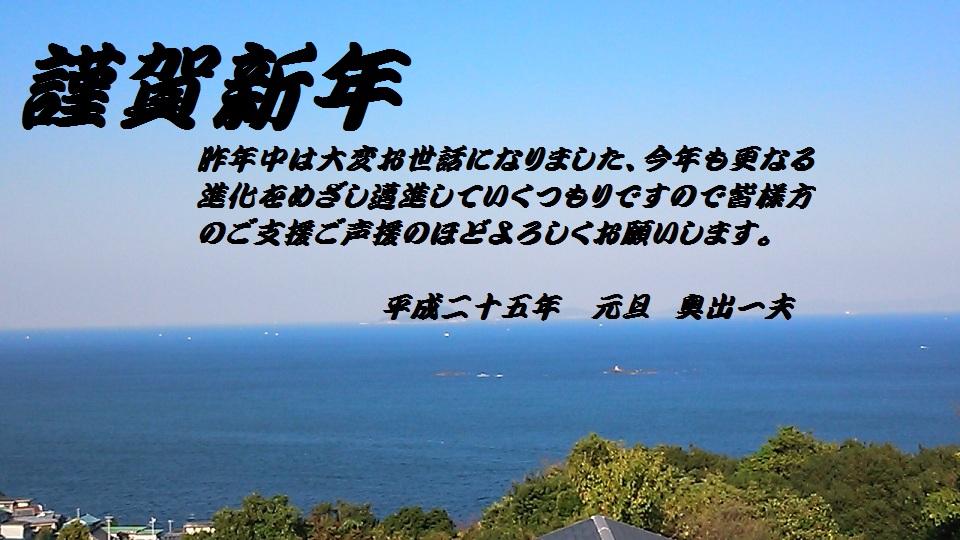 a0053760_0153456.jpg