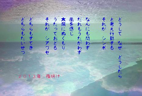 c0035386_1765173.jpg