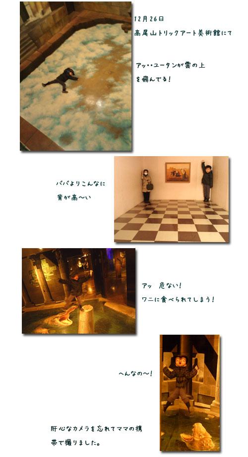 c0051105_1601836.jpg