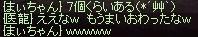 a0201367_1123537.jpg