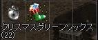 a0201367_1192658.jpg