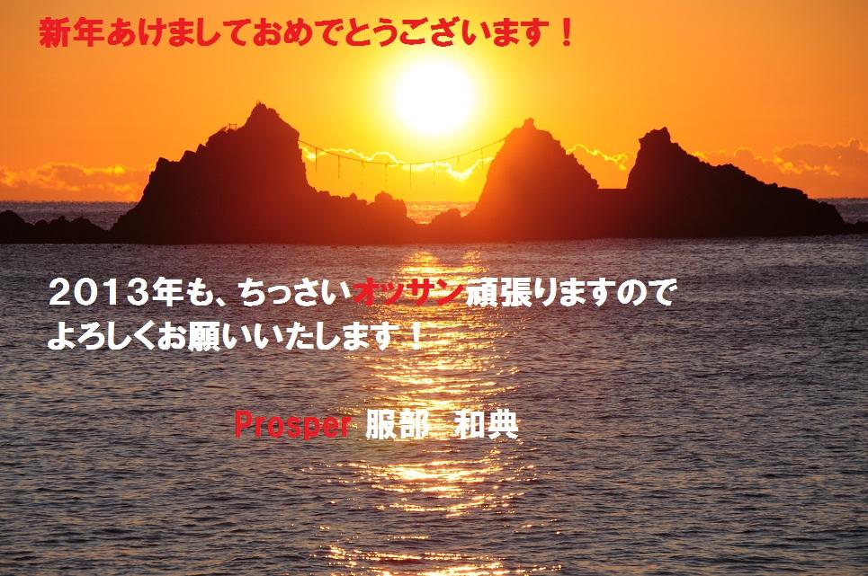 a0257092_15324611.jpg