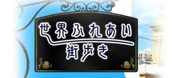 e0034012_2274968.jpg