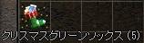 a0201367_10182232.jpg