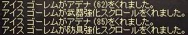 a0201367_3204745.jpg