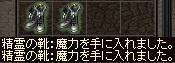 a0201367_31641100.jpg
