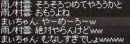 a0201367_343437.jpg