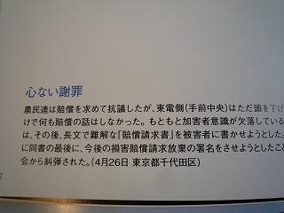 c0189218_1859394.jpg