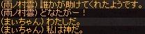 a0201367_1035148.jpg