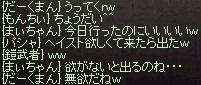 a0201367_10472921.jpg