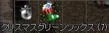 a0201367_2013372.jpg