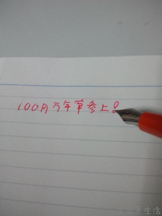 a0009142_15472681.jpg