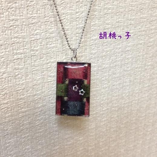c0232344_16303620.jpg