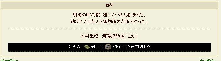e0287444_17245433.jpg