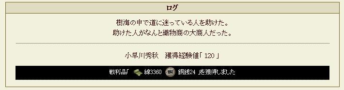 e0287444_1726833.jpg