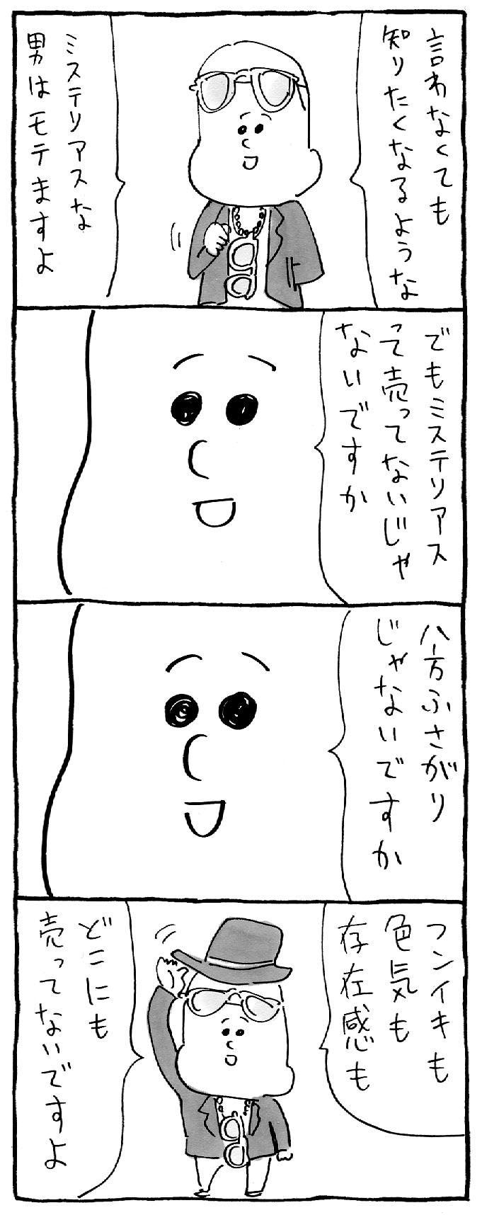 c0193497_52127.jpg