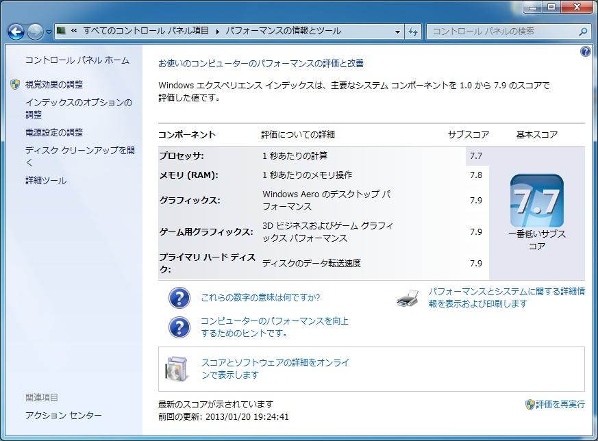 a0219140_211483.jpg