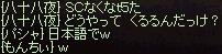 a0201367_1012897.jpg