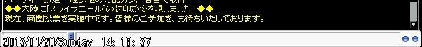 c0224791_5224474.jpg