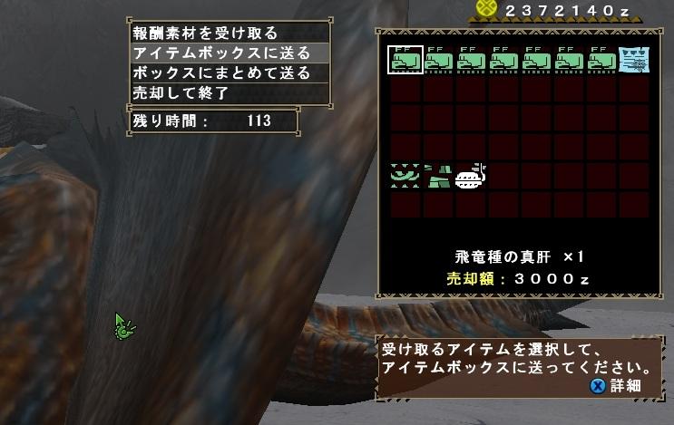 e0313451_1847666.jpg