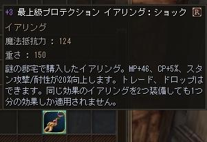 c0151483_3451480.jpg