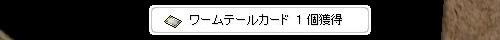 c0224791_19241222.jpg