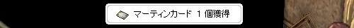 c0224791_19241883.jpg